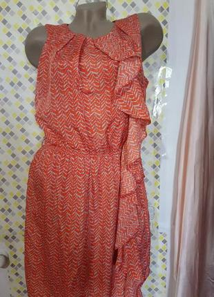 Нежное платье с рюшем.👗apricot