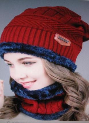 7 распродажа/зимний набор / шапка + снуд /унисекс