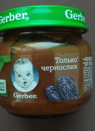 Пюре Gerber Чернослив(80 г.)