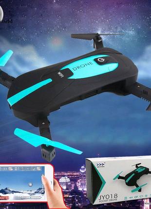 Карманный селфи дрон