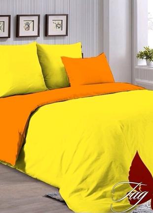 Набор постельное белье