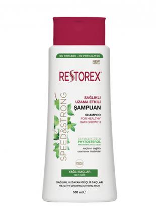Очищающий шампунь для жирных волос, Restorex