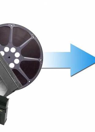 Оцифровка бобин, аудиокассет, видеокассет (VHS(С)/Video8/Hi8)