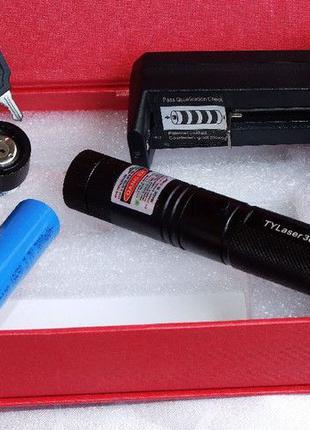Лазерная указка на аккумуляторе с ключом, зажигает спичку