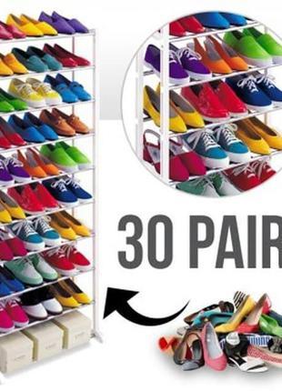 Органайзер для обуви на 30 пар Amazing shoe rack, полка 51*24*...