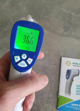 Термометр бесконтактный детский