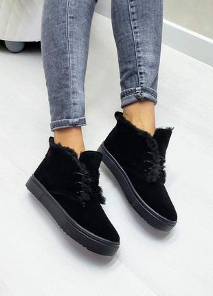 Высокие кеды хайтопы р32-41 черные зимние ботинки сапоги хайто...