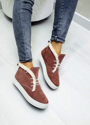 🔥 высокие кеды хайтопы р32-41 зимние пудровые ботинки сапоги х...