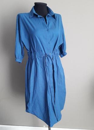 Котонове плаття