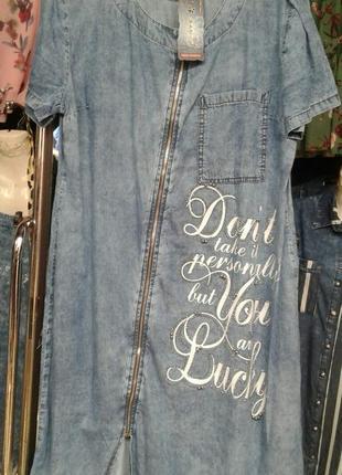Плаття котон під джинс