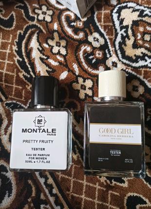 Montale, Carolina Herrera тестера