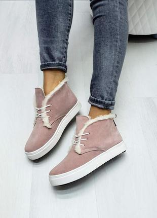 Высокие кеды хайтопы р32-41 осенние зимние пудровые ботинки ха...