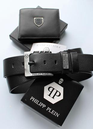 Мужской подарочный набор philipp plein