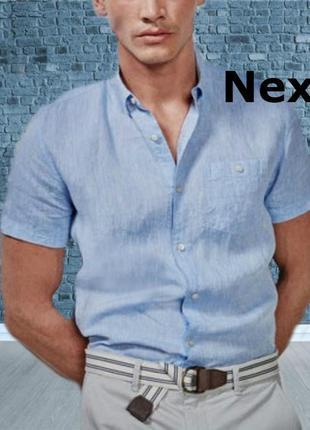 🌿🌿next regular fit лен+ хлопок стильная мужская рубашка коротк...
