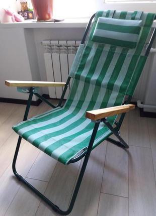 Кресло-шезлонг раскладное для отдыха на природе зелёная полоска