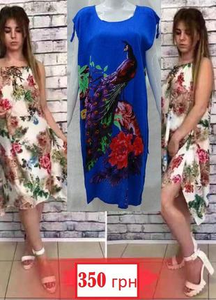 Летнее платье «штапель»