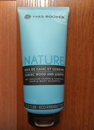 Мужской парфюмированный гель для тела и волос 200 мл
