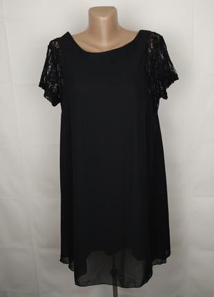 Платье кружевное шикарное р xxl