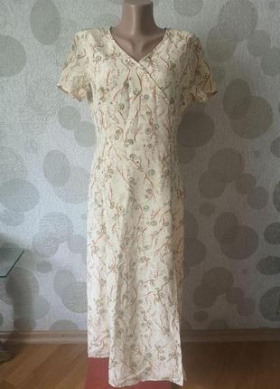 Винтажное  длинное платье из натурального шелка