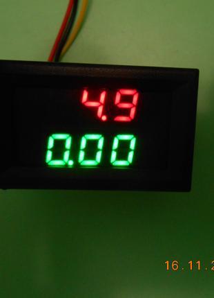 Вольтметр амперметр цифровой DC 100V 10А КР-ЗЕЛЕН.