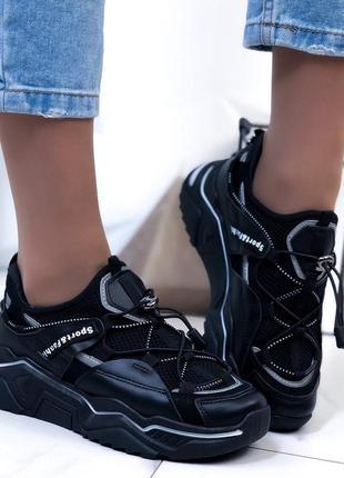 Кроссовки на платформе черные сетка