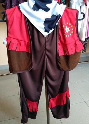 Детский карнавальный костюм magik