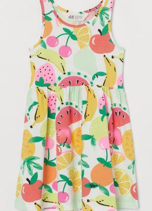 Платье Фрукты H&M 4-6 лет