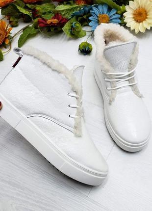 Высокие кеды хайтопы р32-41 белые зимние ботинки хайтопи кеди ...