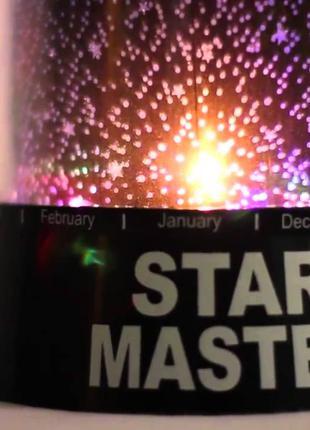 Лампа - ночник звездное небо Star Master