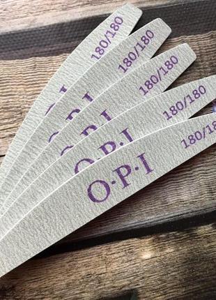 Пилка для ногтей opi 180/180