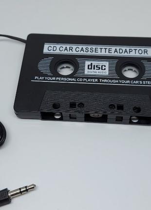 Кассета адаптер 3.5 Jack для магнитолы