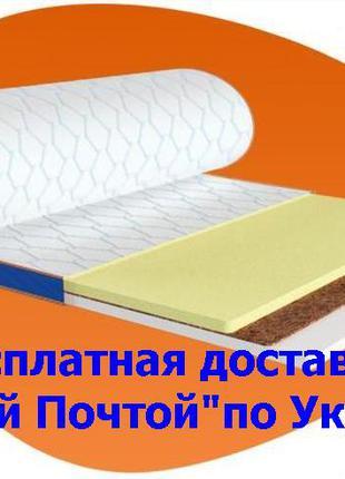 Мини-матрас (топпер, футон) Sleep&Fly-тонкий матрас h=6-8см.