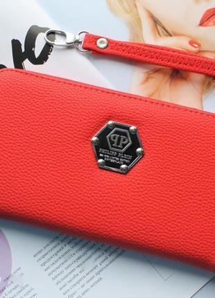 Женский вместительный кошелек philipp plein красный распродажа