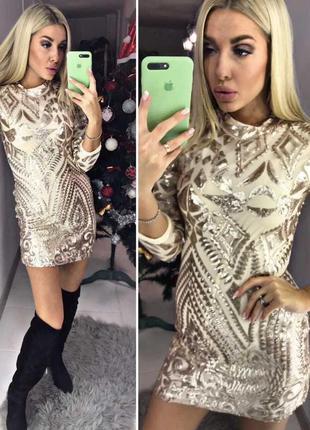 9a52498e платье с пайетки на сетке