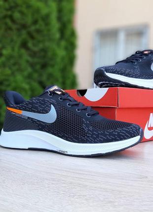 Стильные мужские кроссовки nike zoom air чёрные