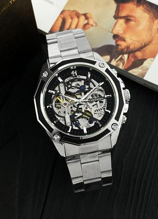 Оригинальные мужские наручные часы Forsining Silver