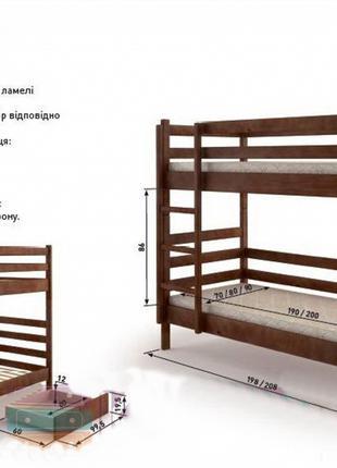Кровать Двуярусная 90х200 из натурального дерева, массив сосны