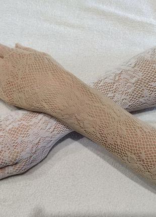 Перчатки ажурные бежевые сеточка сетка Стиляги ретро телесные беж