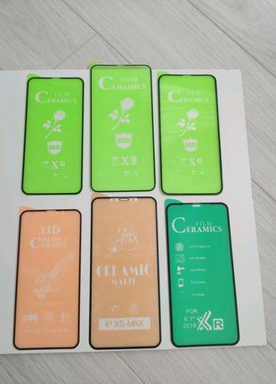 Гибкое Film Ceramics стекло iphone айфон X Xs Xr 11 11proMax плен