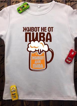 Мужские футболки с принтом - пиво