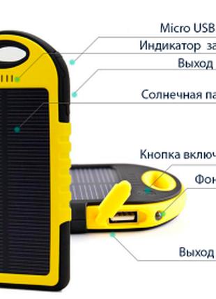 Павер Банк на солнечной батарее Solar 10000 mAh