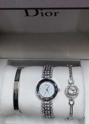 Набор часы+браслеты