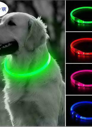 Светящиеся Led ошейник для собак