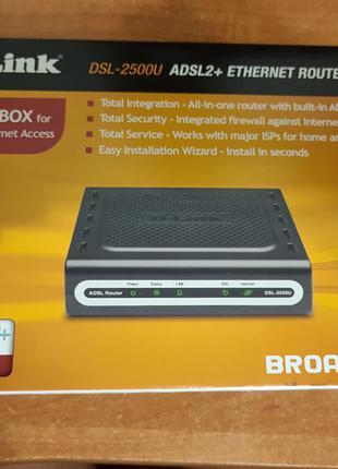 ADSL модем, без WiFi!