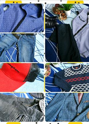 Одежда для мальчиков.