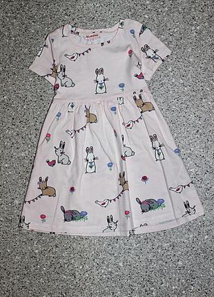 Платье 2-3-4