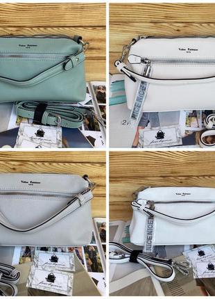 Женская стильная сумка через на плечо три отделения velina fab...