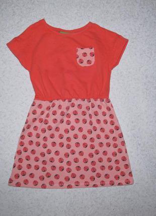 Платье 3года