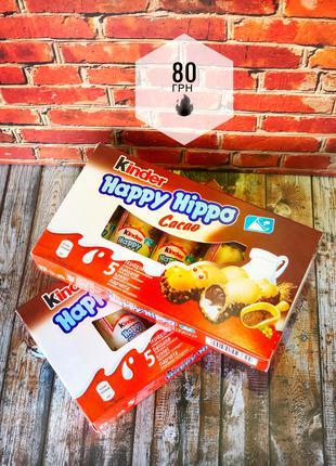 Kinder Happy Hippo Cacao Киндер Хеппи Хиппо