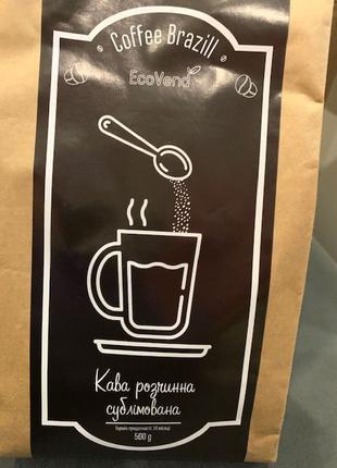 Кофе растворимый сублимированный EcoVend Brasilia, 500гр